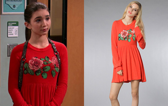 Girl-Meets-World-2.12-Riley-Dress