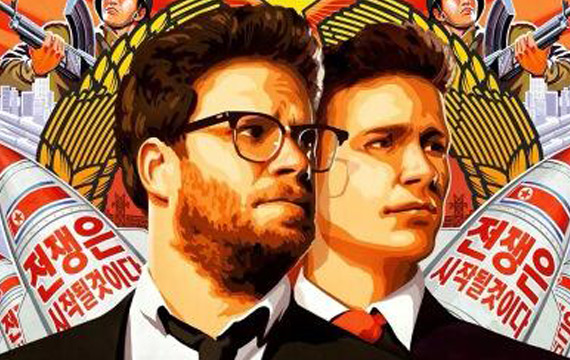 The Interview - Sony Leak