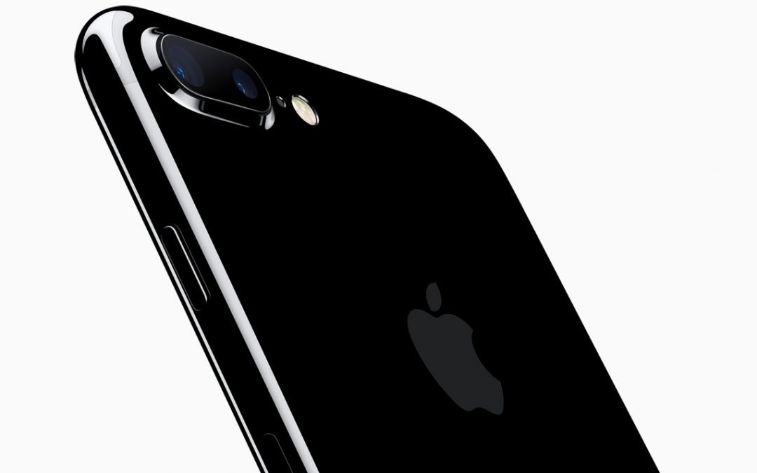 iPhone 7 Plus – No Further Introduction Needed