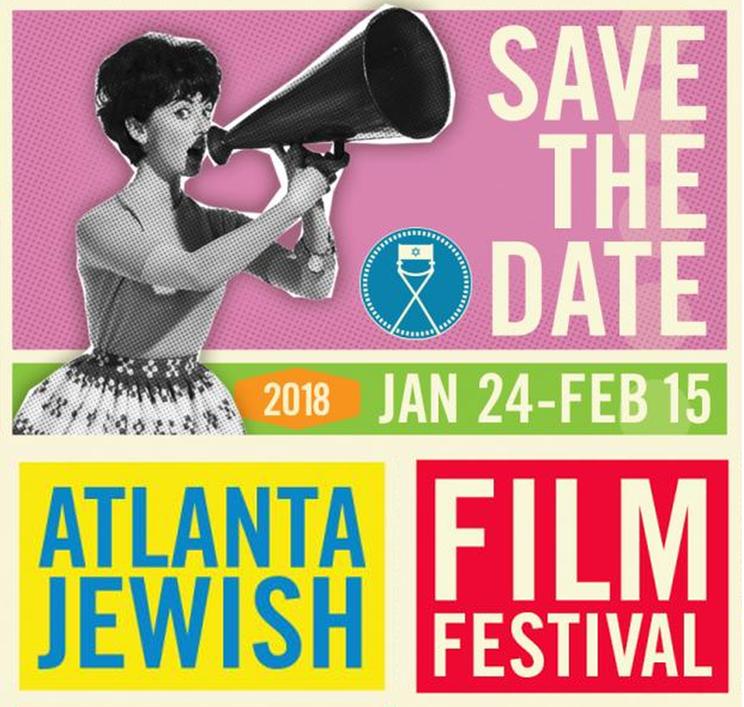 Atlanta Jewish Film Festival