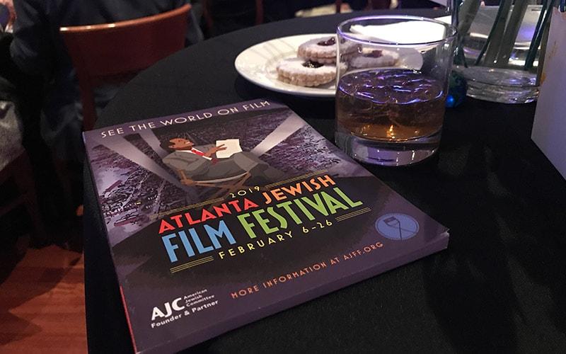 Atlanta Jewish Film Festival 2019