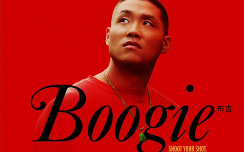 Boogie Movie
